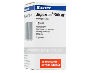 Эндоксан / Endoxan - 50 mg
