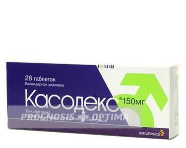 Касодекс / CASODEX - 150 mg | 50 mg