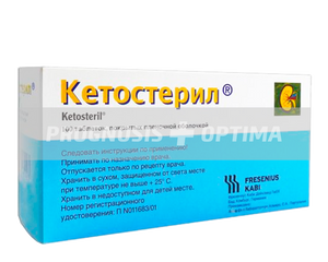 Кетостерил / KETOSTERIL POR TBL FLM - 300 mg