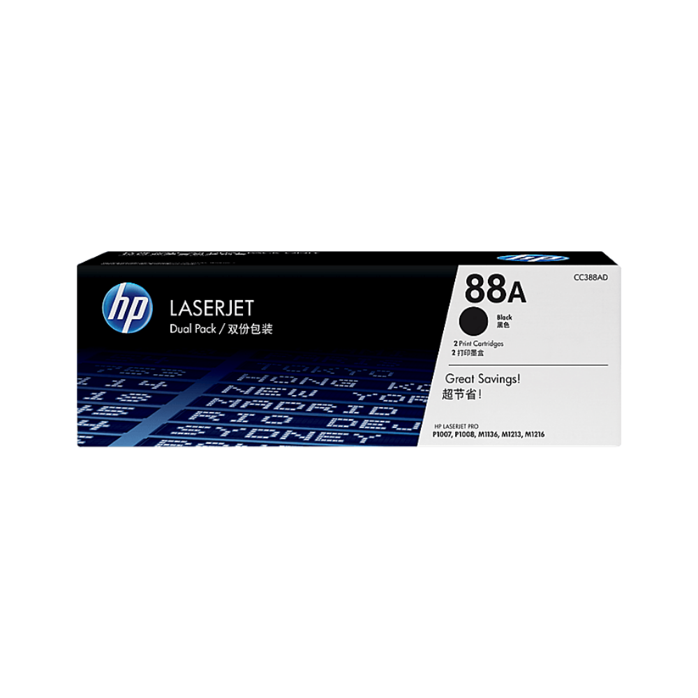 HP 88A 2-pack Black Original LaserJet Toner Cartridge