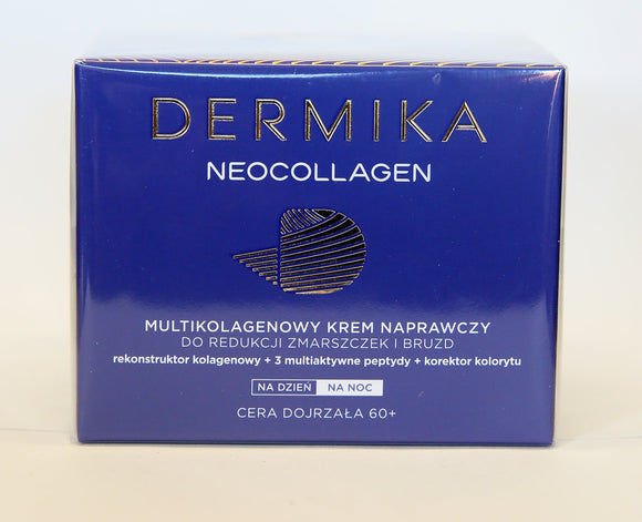 NEOCOLLAGEN - MULTICOLLAGEN NIGHT CREAM-MASK FOR INTENSIVE SKIN REGENERATION AND WRINKLE REDUCTION