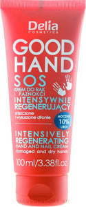 High Protection SOS Cream Lotion For Dry & Cracked Hands Smoothing
