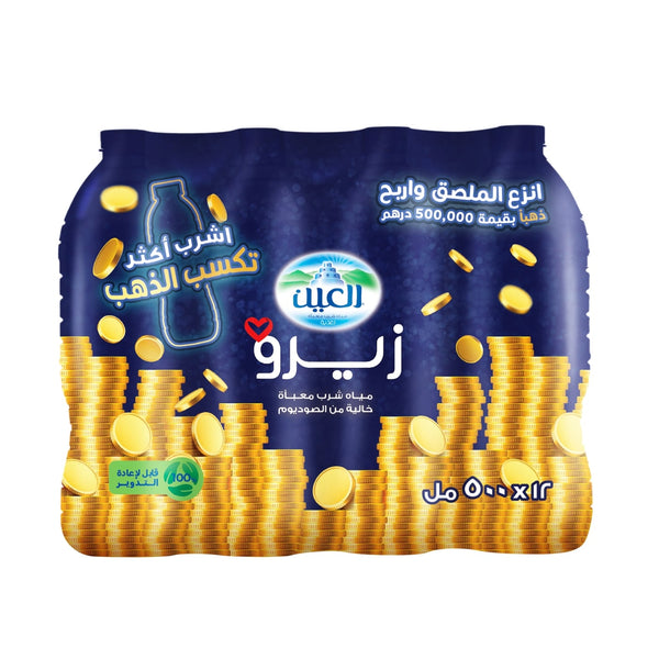 Al Ain Zero Sodium Water 500 ml x 12 DMWG