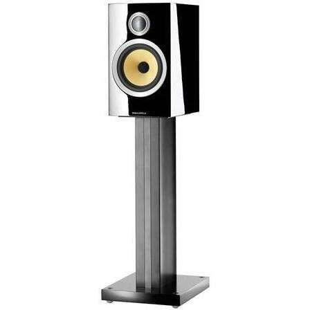 Bowers & Wilkins CM5 S2 standmount speakers