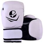 Classic Boxing Gloves - PFGSports