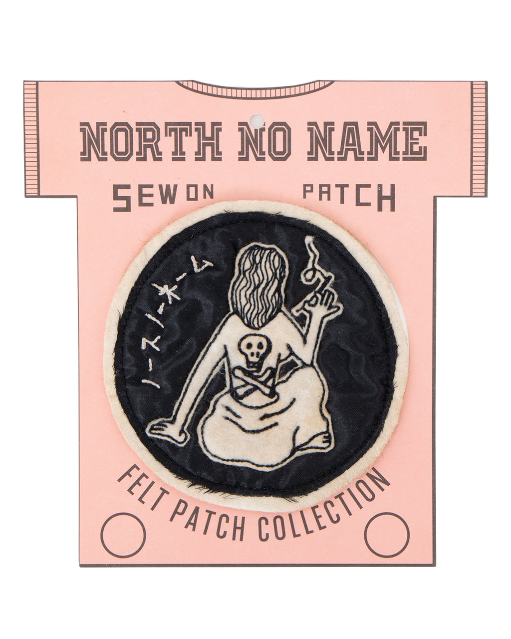 North No Name, Felt Patch, Smoking Skull