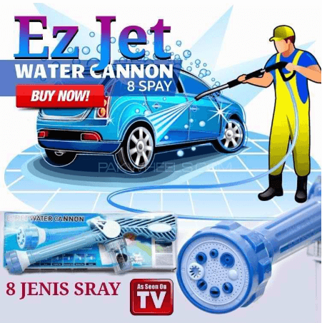 Image result for ez jet water cannon car wash