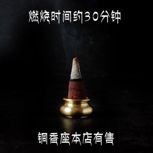 Tibet mindrolling temple incense cone