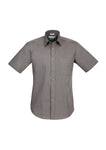 Mens Chevron Short Sleeve Shirt S122MS