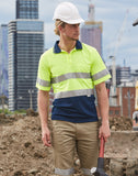 SW17A - High Visibility Short Sleeve Safety Polo 3M Reflective Tapes AIW