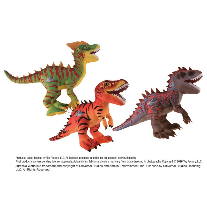 "Jurassic World Hybrid Plush (Jumbo) 11"" ($5.70/EA DELIVERED)"