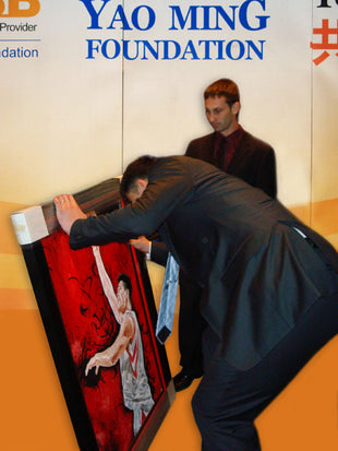 "yao ming, ""graceful touch"" 30x45 orig, auto ming"