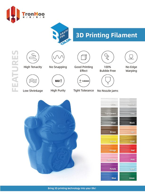 TronHoo PLA 3D Printing Filament is made with Polylactic Acid.