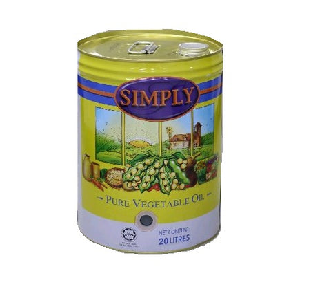 Vegetable Oil (Simply Brand)