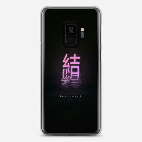 BTS Album Artwork Samsung Galaxy S9 Case