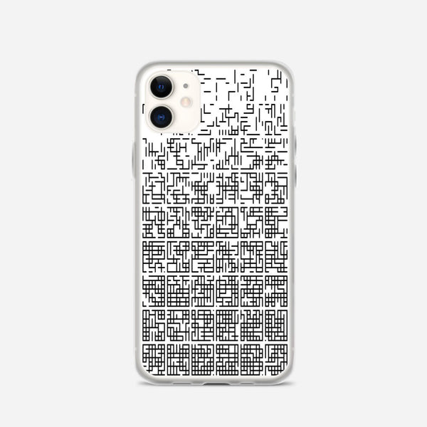Art And Graphics Plattern iPhone X Case