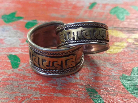 Copper Mantra Ring