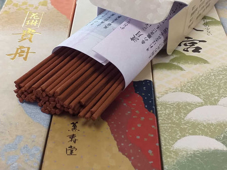 Small Box Japanese Incense