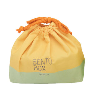 BENTO BOX BAG Lemon+Pistachio