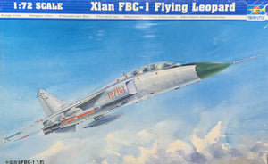 Xian FBC-1 Flying Leopard  1/72