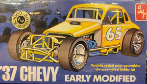 1937  Chevy Early Modified 1/25 1996 Issue