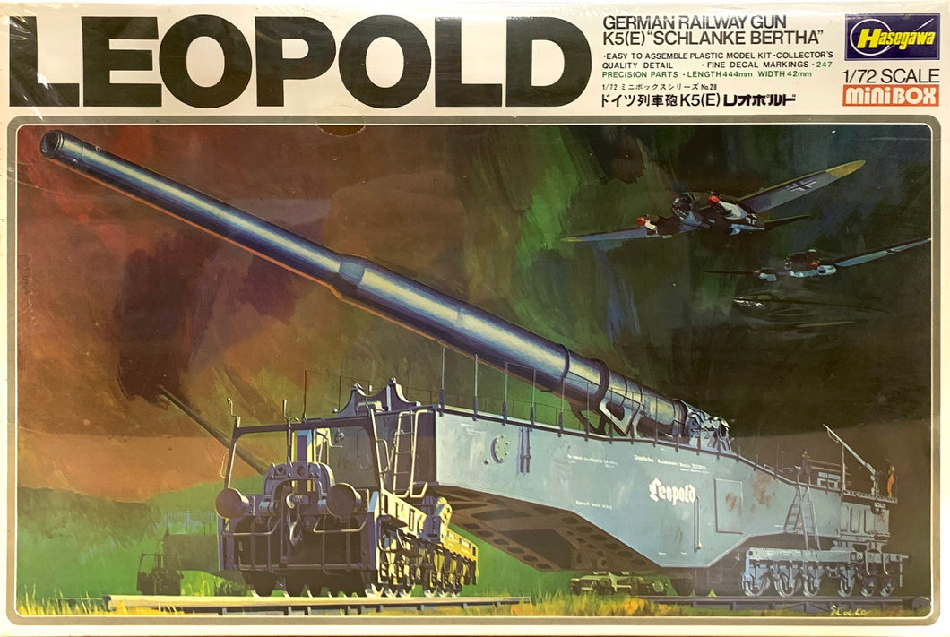 Leopold German Railway Gun K5(E)