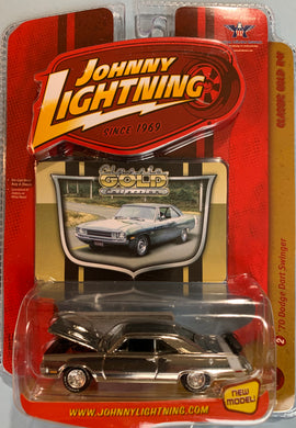 Classic Gold 1970 Dodge Dart Swinger 1/64 Series 41 (2)