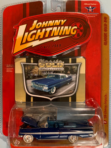 Classic Gold 1959 Chevy Impala 1/64 Series 41 (3)