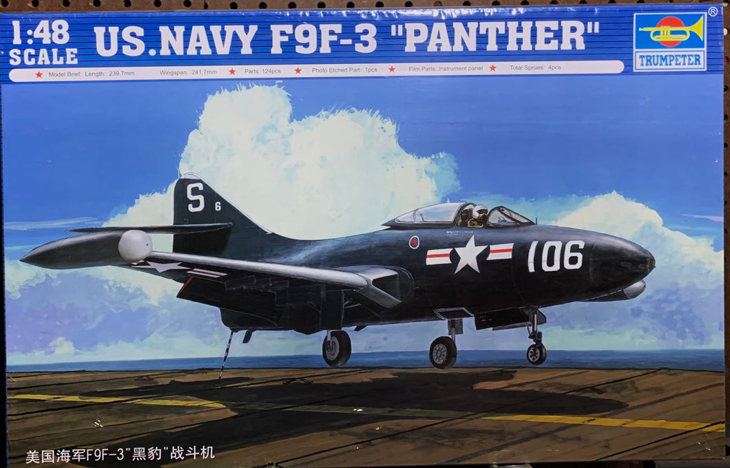 Grumman F9F-3 Panther  1/48  2007 Issue