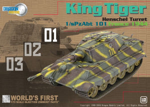 King Tiger (Henschel Turret) 1/72 By Dragon