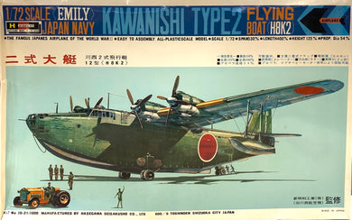 (Emily) Japan Navy Kawanishi Type 2 Flying Boat 1/72 Initial 1967 release