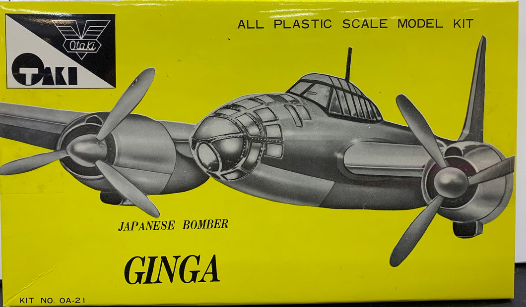 Ginga Type P1 Y1 1/100 Rare 1967 issue