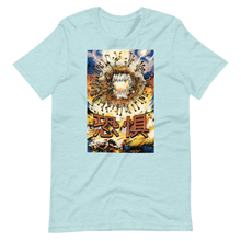 Load image into Gallery viewer, Fear (LIGHT) - Short-Sleeve Unisex T-Shirt