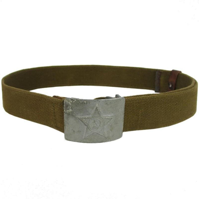 Russian Army Canvas Web Belt
