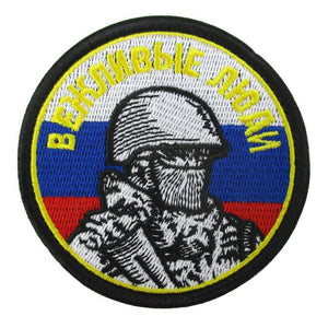 Russian Soldier Embroidered Patch