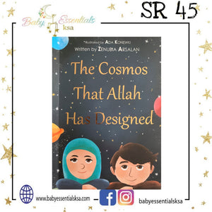 Cosmos that Allah has Designed