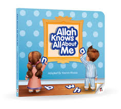 Allah Knows About Me