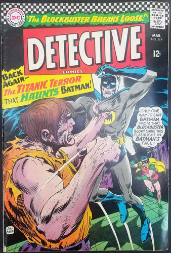 Detective Comics No. 349, Starring Batman, DC Comics, March 1966