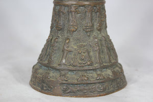 Ornate Antique Heavy Metal Religious Bell