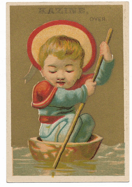 "Kazine Washing Powder (Baby in Boat) Antique Trade Card - 3"" x 4.5"""