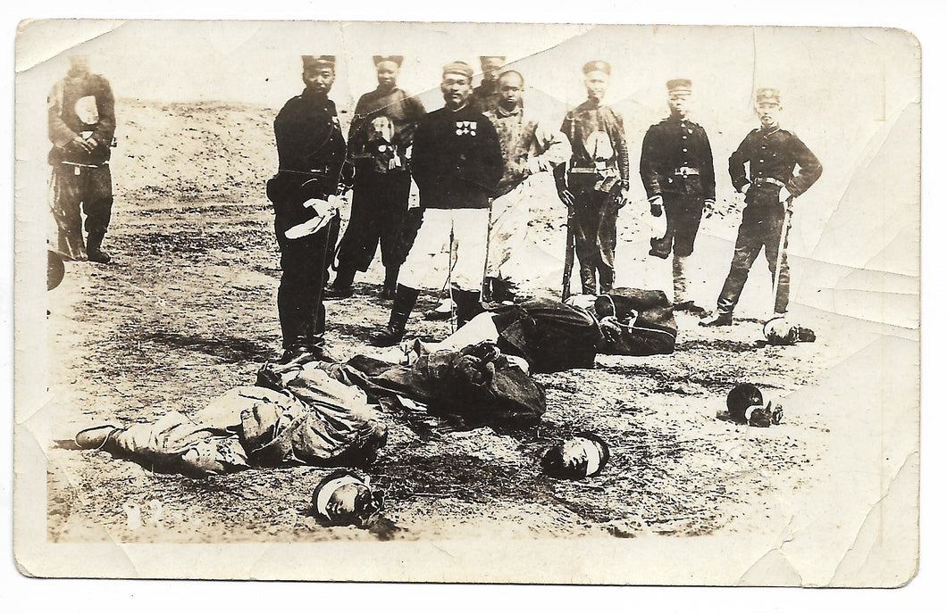 Chinese Execution Photo #2 - Prisoners Beheaded