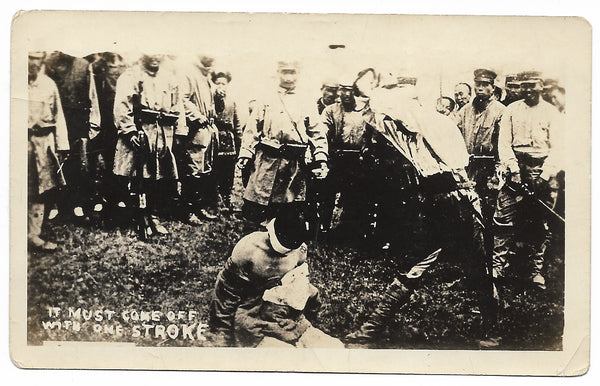Chinese Execution Photo #3 - Prisoner About to Be Beheaded