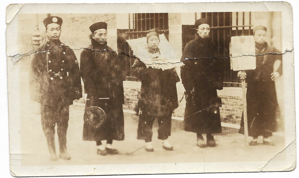 Chinese Execution Photo #5 - A Prisoner in a Cangue