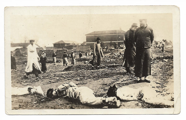 Chinese Execution Photo #6 - Executed Prisoners