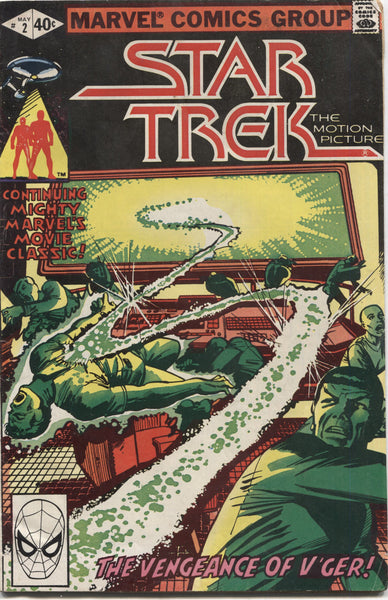 "Star Trek The Motion Picture No. 2, ""The Vengeance of V'ger,"" Marvel Comics, May 1980"