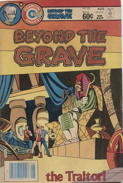 "Beyond the Grave No. 10, ""The Traitor!,"" Charlton Comics, August 1983"