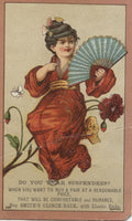 "Smith's Clinch Back Suspenders Antique Trade Card - 2.75"" x 4.5"""