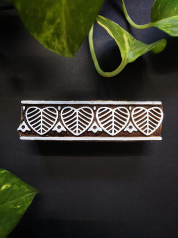 Leaf Print Rectangular Wooden Block