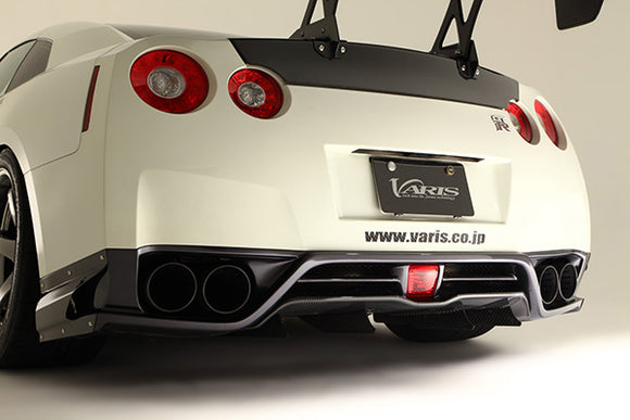 Rear Under Skirt / Underspoiler For 2009-11 (Cba) Nissan Gt-R [R35] Vani-080 / Vani-081