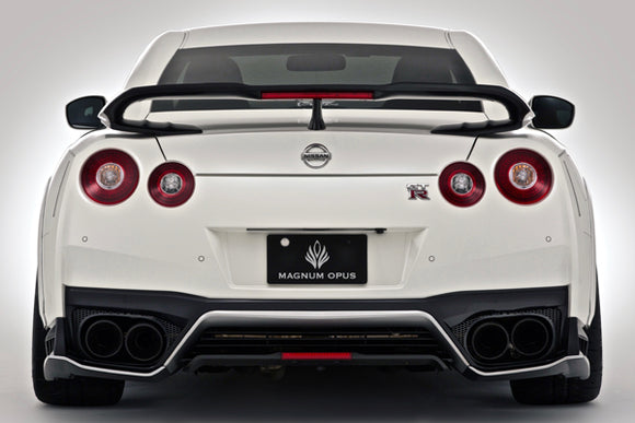 Varis Magnum Opus '18 Version Rear Under Shroud Set For 2017-19+ Nissan Gt-R [R35] Vani-237